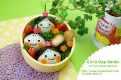 Periwinkle Confessions: Hello Kitty Sushi and The Cutest Bento Boxes Cute Bento Boxes, Bento Box Lunch, Bento Kids, Japanese Lunch, Japanese Food, Cute Food, Good Food, Awesome Food, Kawaii Bento