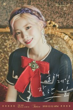 """TWICE unveils individual teaser images for upcoming special album """"The Year of Yes"""" featuring Tzuyu, Dahyun and Chaeyoung. """"The Year of Yes"""" will be released on December at KST! Nayeon, Kpop Girl Groups, Korean Girl Groups, Kpop Girls, Extended Play, Twice Members Profile, Rapper, Twice Photoshoot, Photoshoot Images"""