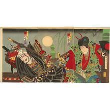 豊原周延: Ichikawa Sadanji as Benkei, Onoe Kikugoro V as Ushiwakamaru - Japanese Art Open Database