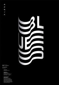 Typography inspiration   #1261