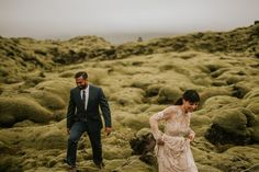 Iceland wedding – Andi & Ravi