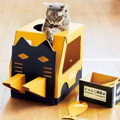 猫さんとつくった 働くにゃんこ! つめとぎできちゃうフォークリフトの会|フェリシモ