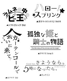 Word Design, Text Design, Layout Design, Typo Logo Design, Lettering Design, Chinese Typography, Typography Fonts, Hello Word, Typographie Logo