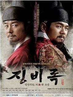 Phim Vương Triều