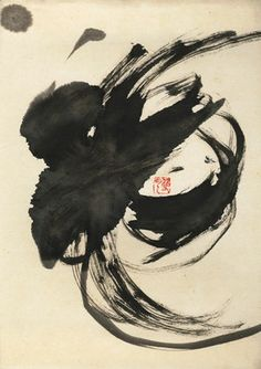 "Calligraphy by Souun TAKEDA, Japan 光 ""light"""
