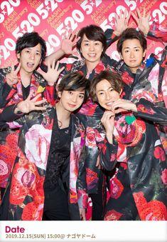 Listen to every Arashi track @ Iomoio Ninomiya Kazunari, 20th Anniversary, Boy Bands, Artist, Track, Twitter, Number, Fall Winter, 20th Birthday