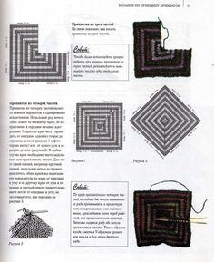 Gallery.ru / Fotoğraf # 7 - Örme patchwork iğneler - nata111