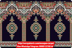 Islamic Carpet for Mosque ( Bargah Design ) ; Soraya Kavir Mosque Carpet Manufacturer : Specialist producer of mosque carpets in diverse designs ; Textile Pattern Design, Pattern Art, Boarder Designs, Carpet Manufacturers, Moroccan Art, Islamic Art Pattern, Carpet Sale, Prayer Rug, Fabric Wallpaper