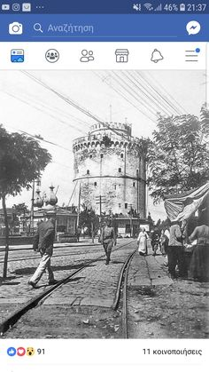 Thessaloniki, Macedonia, Greece, Scenery, Places To Visit, Architecture, Vintage, Photos, Greece Country