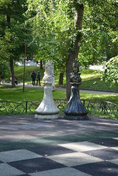 Пресненский парк - Москва - отзывы Пресненский парк - TripAdvisor