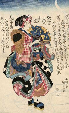 Niwaka Festival Dancer. Ukiyo-e woodblock print. Mid 1830's, Japan, by artist Utagawa Kunisada I