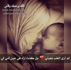 I Love Mom, Movies, Movie Posters, Art, Art Background, Love You Mom, Films, Film Poster, Kunst