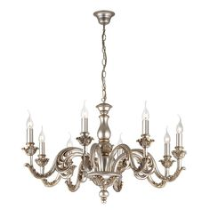 Features: Energy class: 5 Fixture Design: Candle Style Number of Lights: 8 Number of Tiers: 1 Style: Traditional;Antique Shade Included: No Shade Col Empire Chandelier, Candle Chandelier, Chandelier Shades, Modern Chandelier, Chandelier Lighting, Lustre Design, Wagon Wheel Chandelier, Fabric Shades, Ceiling Lights