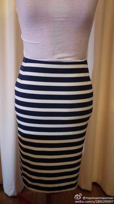 striped fitting skirt
