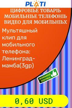 Стриптиз для мобильных устройств фото 517-912