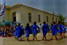 Η Ελλάδα πού έφυγε ανεπιστρεπτί.. Να, αυτό ήταν το σχολείο..!! [ΒΙΝΤΕΟ]