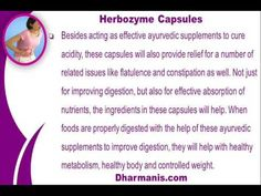 This video describes about ayurvedic supplements to cure acidity and improve digestion safely. You can find more detail about Herbozyme capsules at http://www.dharmanis.com