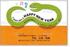 【楽しそうに歌う蛇】シンプルなポップカラーがキュートな貼り絵風のヘビのイラスト年賀状です。のりのりで歌うヘビに楽しそうな雰囲気が伝わってきます。  http://nenga.templatebank.com/craft/item_singing-snake-casual/