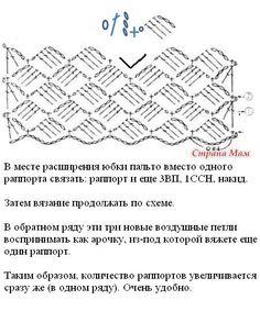 5591840_Shema1 (450x559, 57Kb)