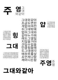 t212_KUb_장혜진_w10_01_b