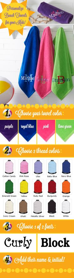 LOVE these personalized beach towels for kids! You can totally customize the towel however you'd like! You get to pick a purple, royal blue, pink or lime green towel and then you get to pick any 2 thread colors and font style! Such a great idea for summer!