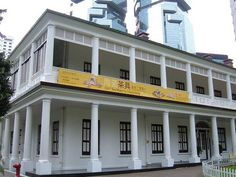 Flagstaff House is the oldest example of British-style architecture remaining in Hong Kong.