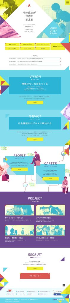 ランディングページ LP 株式会社LITALICO 新卒採用情報2017|求人関連|自社サイト Modern Web Design, Best Web Design, Global Design, Site Design, Book Design, Website Layout, Web Layout, Layout Design, Web Banner Design