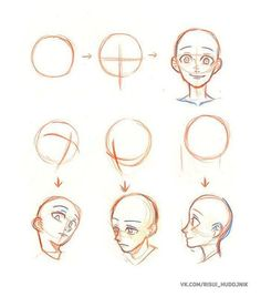 Manga Drawing Techniques This Article For Yourself If You Love drawing tips Drawing Techniques, Drawing Tips, Drawing Sketches, Art Drawings, Sketchbook Drawings, Sketching, Drawing Heads, Drawing Base, Figure Drawing