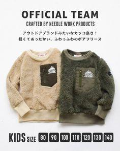 Apple Shirt Sweat grey winter sweater apple size 80-140