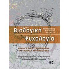 Βιολογική Ψυχολογία (4η έκδοση) Books, Movie Posters, Libros, Book, Film Poster, Book Illustrations, Billboard, Film Posters, Libri