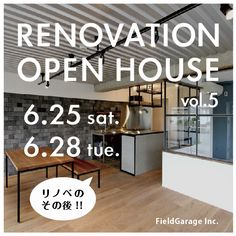 リノベーション:東京都目黒区のフィールドガレージ