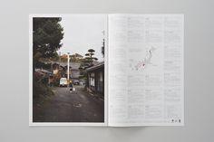 半島のじかん2014「半島の台所」 - Daikoku Design Institute