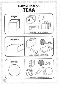 Preschool Education, Preschool Worksheets, Preschool Learning, Preschool Activities, Serbian Language, Hand Outline, Diy Crafts For Gifts, Science For Kids, Kindergarten