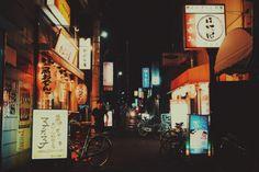 Oyama by Yoshitaka Kashima  Via Flickr