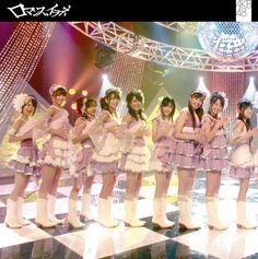 AKB48 7th Single - ロマンス、イラネ (2008.1.23) 初回生産限定盤 Type-A