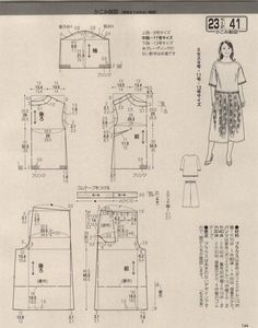 giftjap.info - Интернет-магазин | Japanese book and magazine handicrafts - Lady Boutique 2017-07