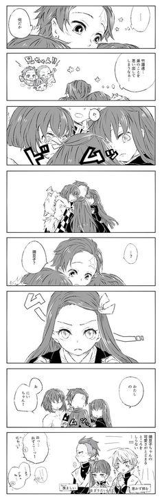 Read Vô tình from the story Doujinshi Kimetsu no Yaiba by _Jessic_Princess_ (~Trứng-chan~) with reads. Anime Demon, Manga Anime, Anime Art, Demon Hunter, Slayer Anime, Manga Drawing, Doujinshi, Vocaloid, Character Inspiration