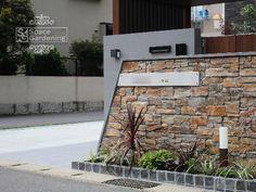 Fence Design, Wall Design, Brick Works, Privacy Fences, Green Flowers, Mailbox, Entrance, Garage Doors, Exterior
