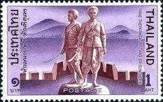 Phuket's Two Heroines on Scott 1 baht stamp released 20 November 1970 Thailand Art, Thailand Travel, Brunei, Laos, Philippines, Timor Oriental, Commemorative Stamps, Going Postal, National Symbols