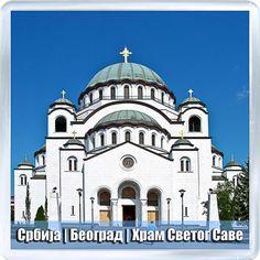 $3.29 - Acrylic Fridge Magnet: Serbia. Belgrade. Cathedral Of Saint Sava