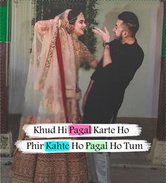 New Friendship Quotes Meaningful So True In Hindi Ideas Muslim Couple Quotes, Muslim Love Quotes, Couples Quotes Love, Love Husband Quotes, Love Quotes In Hindi, True Love Quotes, Hindi Shayari Love, Shayari Image, Secret Love Quotes