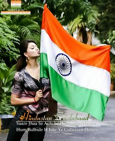 Happy Independence Day to all Mahakal Shiva, Indian Flag, Profile Picture For Girls, Hindus, Happy Independence Day, Girls Dpz, Color Of Life, Attitude Quotes, Devil