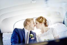 Photo by Dayfotografi.se  Wedding, Weddingphotos, Wedding in Sweden, Weddingdress, Bröllopsfotografi, Bröllopsfotograf, Bröllop, Bröllopsklänning, Dayfotografi, Trollhättan, Jönköping,   Blogg.Dayfotografi.se