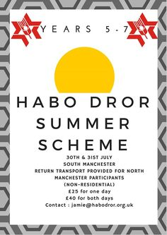 Surely Habo Dror are doing everything we can do each Summer? PAH! Think again.  We revealed our Manchester Summer Scheme this month for everyone in Years 5-7. With over 40 sign-ups within the first 48 hours, we might need the army to accompany us at Yeshurun Synagogue come July.