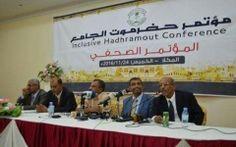 #موسوعة_اليمن_الإخبارية l رغم الجدل.. الحكومة اليمنية تبارك إعلان حضرموت إقليماً مستقلاً