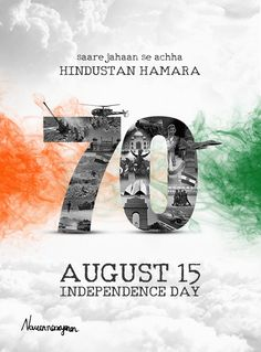 ideas birthday card design ideas banners for 2019 Creative Poster Design, Ads Creative, Creative Posters, Graphic Design Posters, Independence Day Poster, Happy Independence Day India, Indepedence Day, Birthday Banner Design, Republic Day
