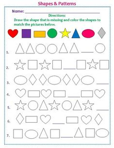 Students will learn how to recognize patterns, match colors, and develop their fine motor skills by tracing & cutting ou Pattern Worksheets For Kindergarten, Shapes Worksheets, Kindergarten Math Worksheets, Preschool Learning Activities, Preschool Activities, Preschool Teachers, Printable Worksheets, Printables, Math Patterns