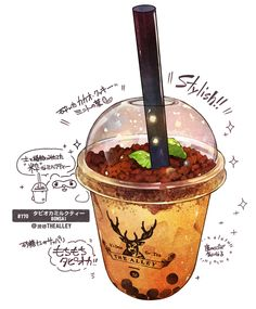 Food and Gardening Tips Food Design, Food Kawaii, Bubble Milk Tea, Cute Food Art, Cute Food Drawings, Food Sketch, Food Artists, Food Cartoon, Watercolor Food