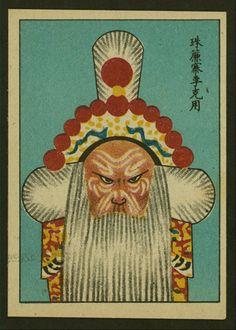Chinese Opera Costume Illustration