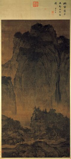 """Travelers Among Mountains and Streams"" by Fan Kuan.  (Look toward the lower right to see the 'travelers.')"